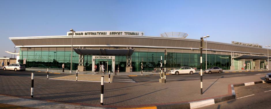 Терминал 2 в аэропорту Дубая: