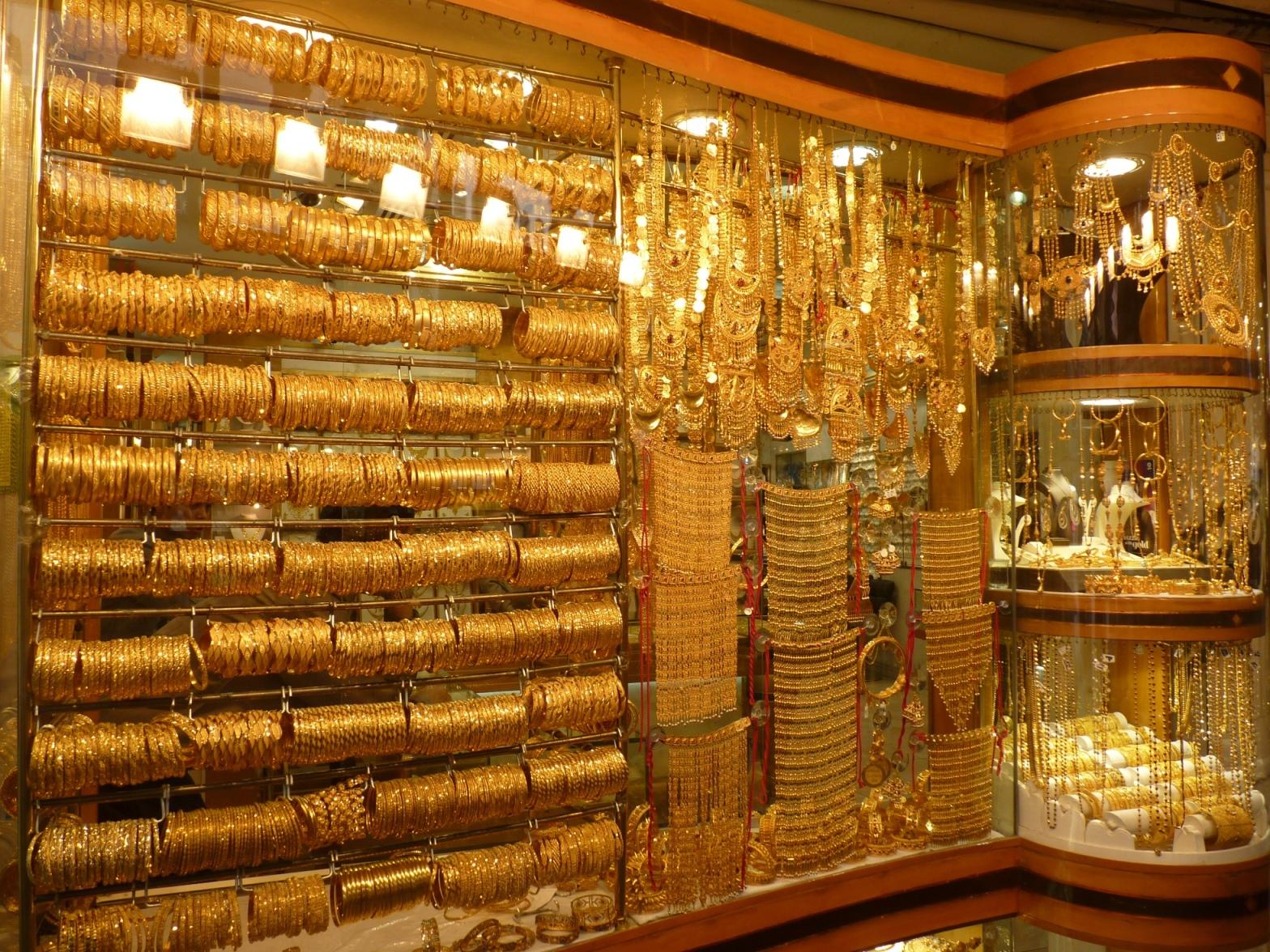 Покупка золота в Сбербанке: сколько стоит и как купить