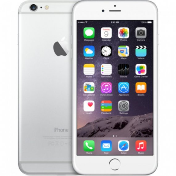 iphone цены купить: